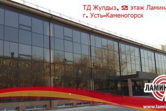 Окрылся новый салон Ламинат Центр в г.Усть-Каменогорск!