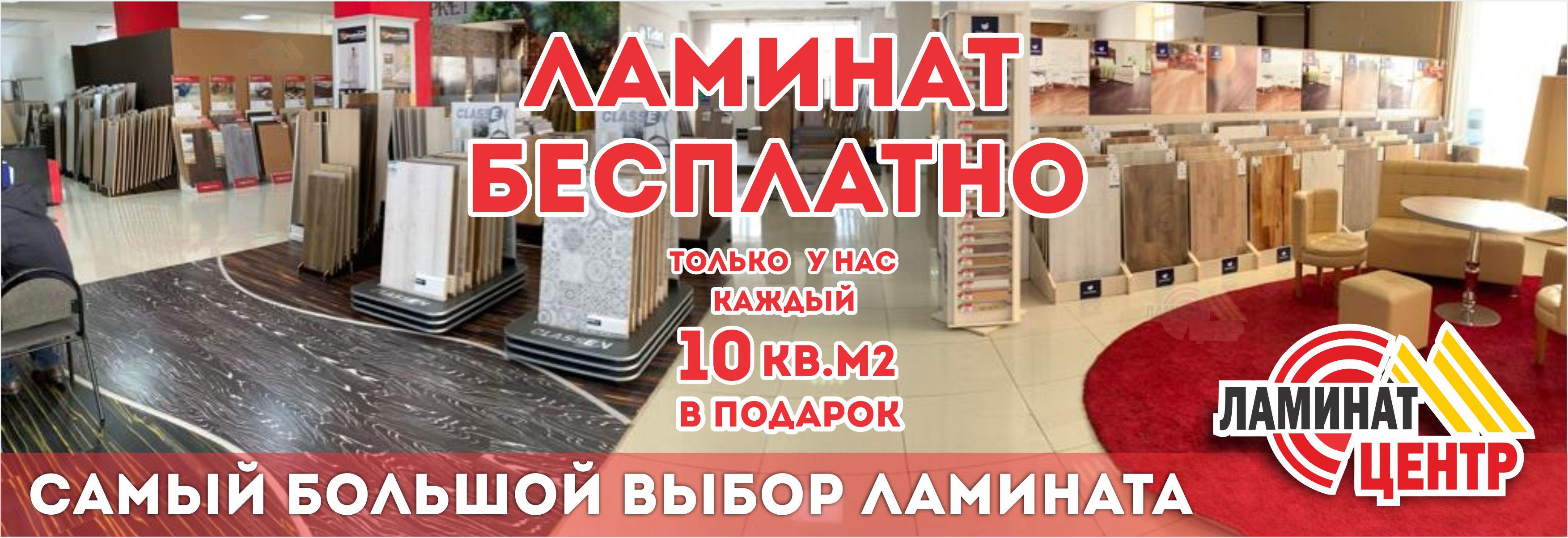 10_метр